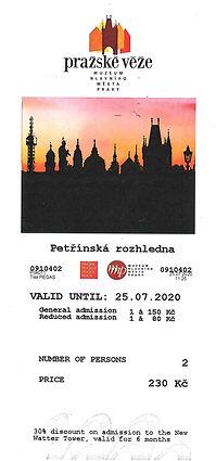 pol-entradatorrepetrinska2.jpg