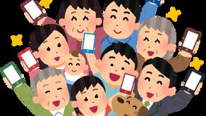 大人と子どもとプログラミング学習