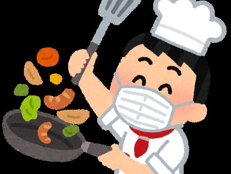 アプリ開発と料理