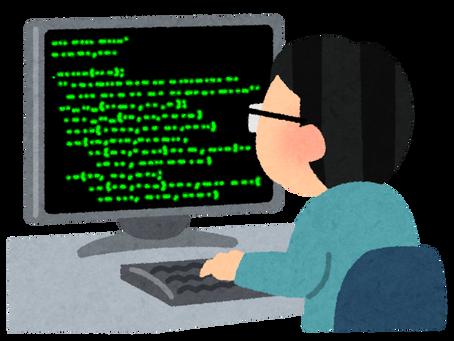 プログラミング初心者がよくハマってしまうミス