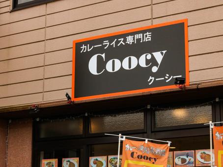 筑穂のカレー専門店「Coocy」(クーシー)