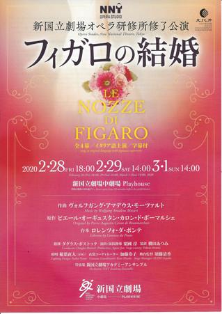 Figaro in Tokyo