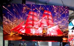 LED Video Screen Display