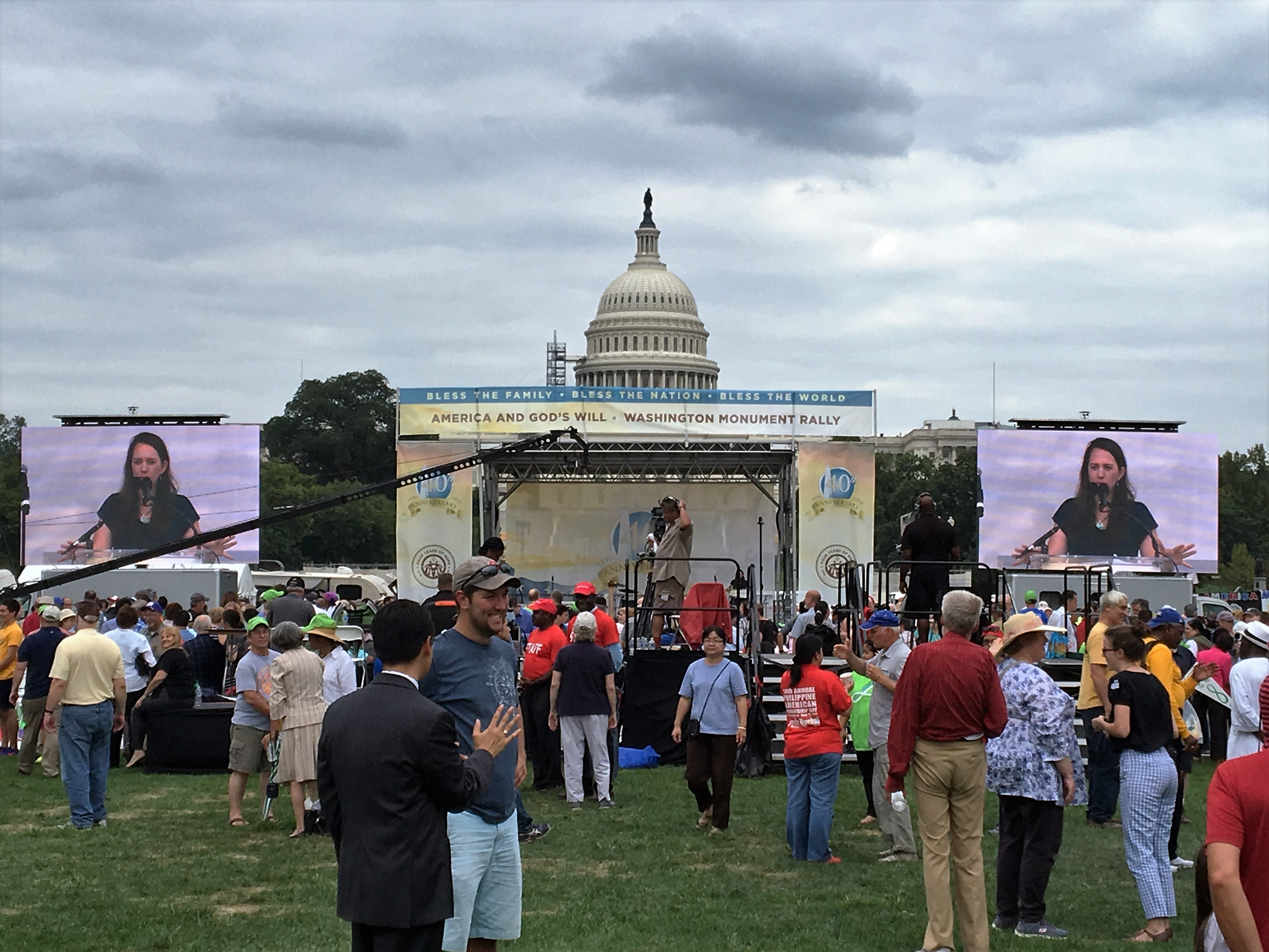 2 Mobile Screens - National Mall