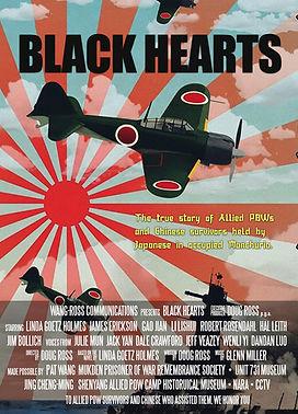 BlackHeartsPoster2BB.jpg