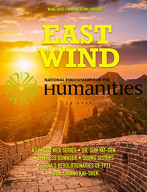EAST WIND -NEH vertical poster.jpg