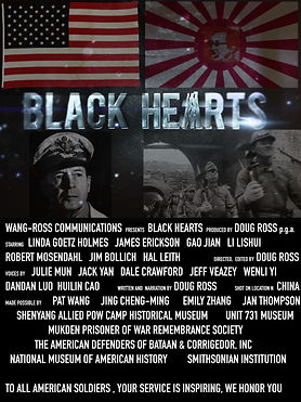 Black Hearts film poster.