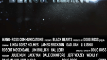 Black Hearts on AmazonPrime