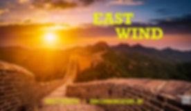 East Wind 1A.jpg