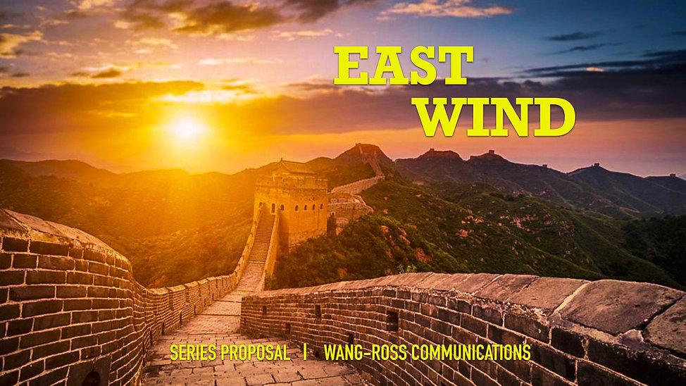 East Wind 1A2.jpg