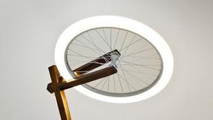Cycle Halo