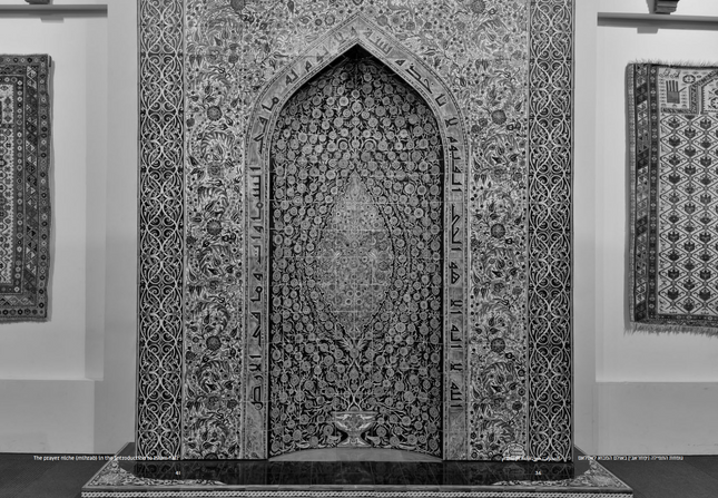 Original MIHRAB exhibit located on the first floor of the Museum