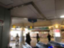 田園都市線&大井町線「溝の口駅」からのアクセス