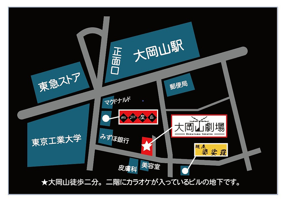 大岡山マップ.jpeg