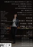 0414~18「Soul」.jpg