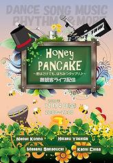 HONEY PANCAKE 劇場WEB用メイン縦型.jpg