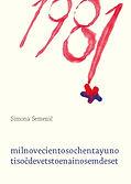 Naslovnica_1981.jpg