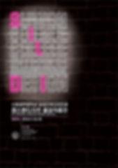 2019_SSCIAD_Poster_Resize.jpg