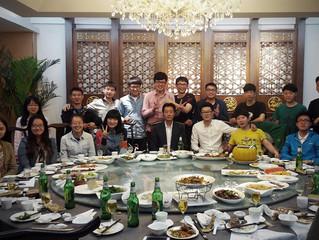 중국의 식음문화(食飮文化)와 실내공간(室內空間)