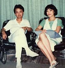 80年代の荘魯迅さんと董苓さん