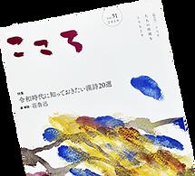 kansi20_top-banner_02.png