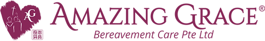 AG_H1 Logo Name.png