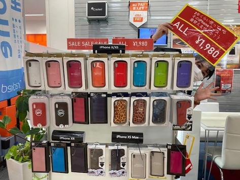 iPhoneケースがALL1980円!?