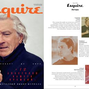 Feature in Esquire Russia