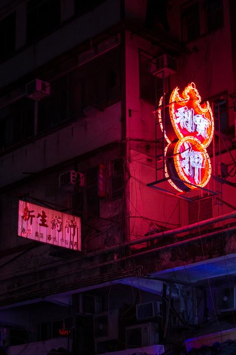 After-Hours-HongKong-26.jpg