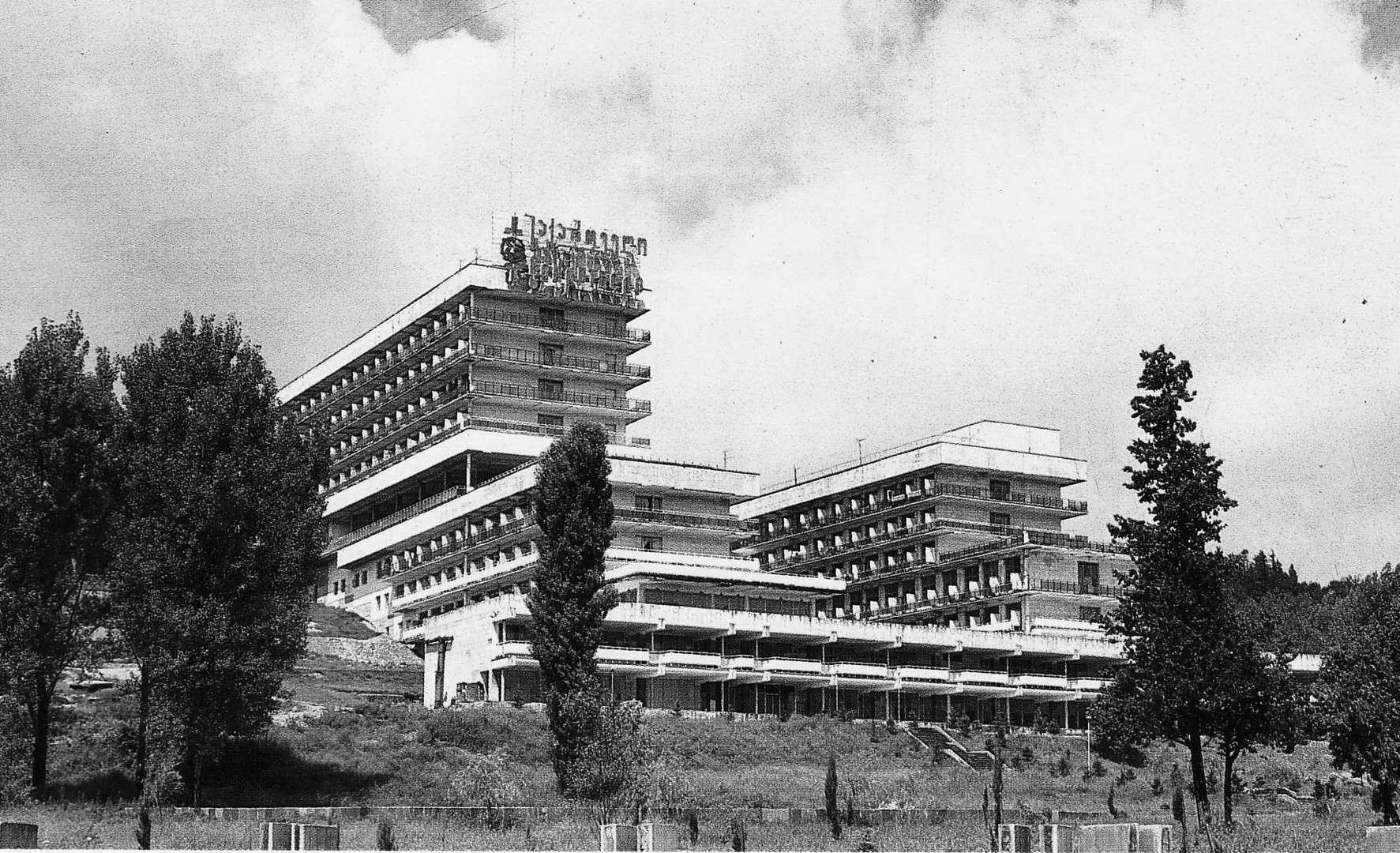Sakartvelo-sanatorium.jpg