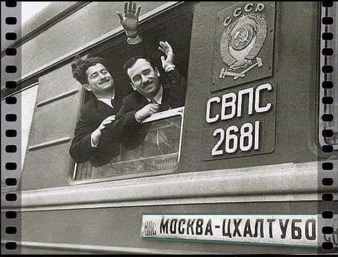 Tskaltubo-Moscow.jpg