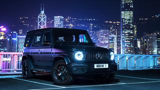 Hong Kong - Mercedes-AMG G63
