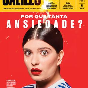 Vantage: Featured in Revista Galileu