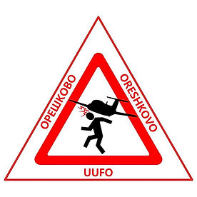 oreshkovo-logo.jpg