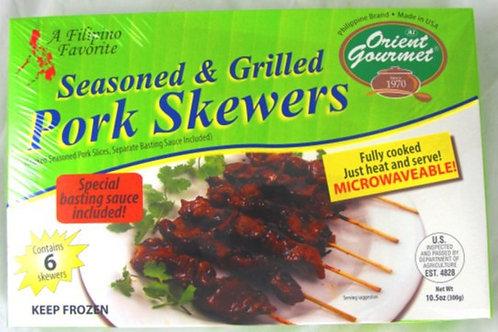 Grilled & Seasoned Pork BBQ ITEM ID: 6062