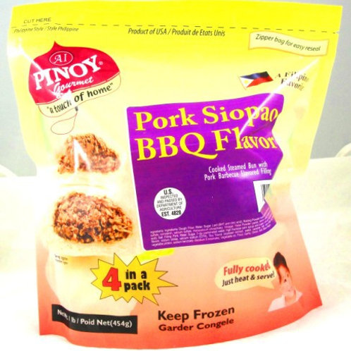 Pork Siopao BBQ ITEM ID: 3247-B