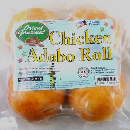 Chicken Adobo Roll ITEM ID: 9000-119