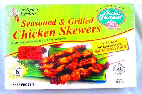 Grilled & Seasoned Chicken BBQ ITEM ID: 6063