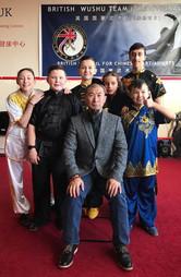 British Traditional Taolu (Kung Fu) Team