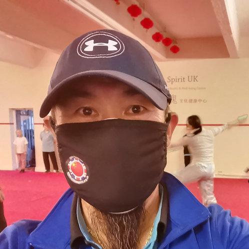 CSUK Cotton Face Mask