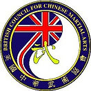bccma, British Council for Chinese Martial Arts, Kung Fu, Wushu, Tai Chi, Chinese Culture