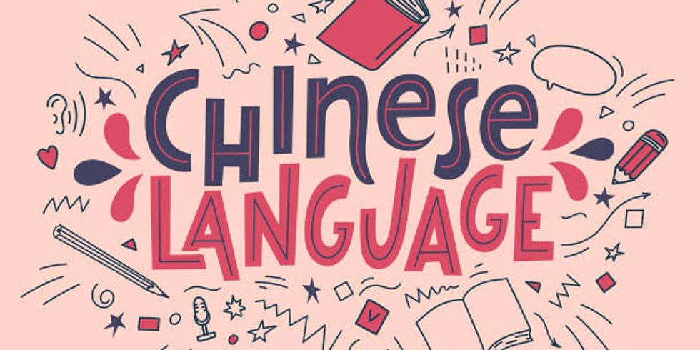 FREE Beginner's Mandarin Trial Lesson for over 6s
