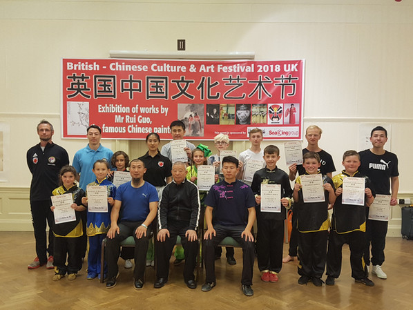 Workshop with Master Wu Bin 2018