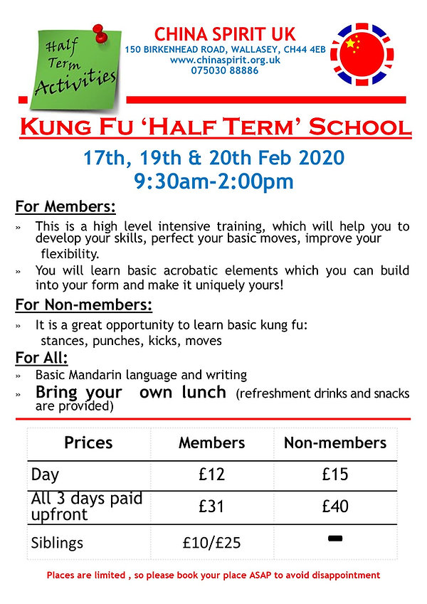 kung fu half term school  Feb 2020.jpg