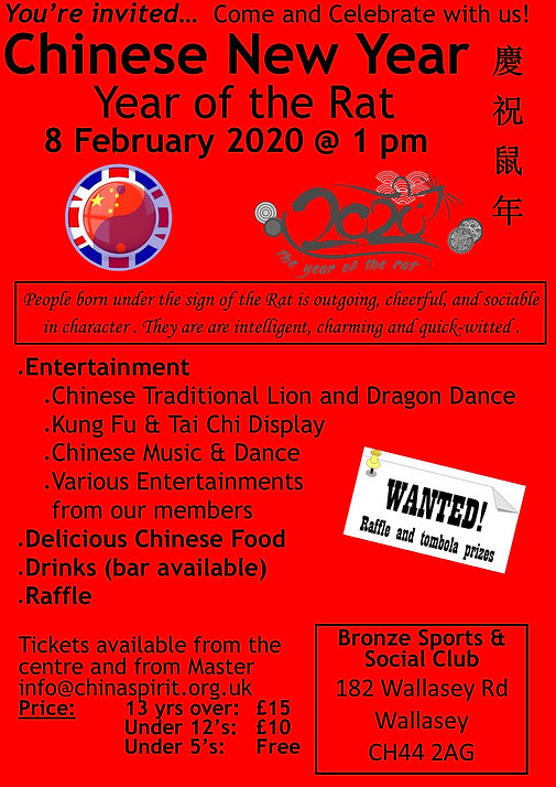CNY Rat Leaflet.jpg