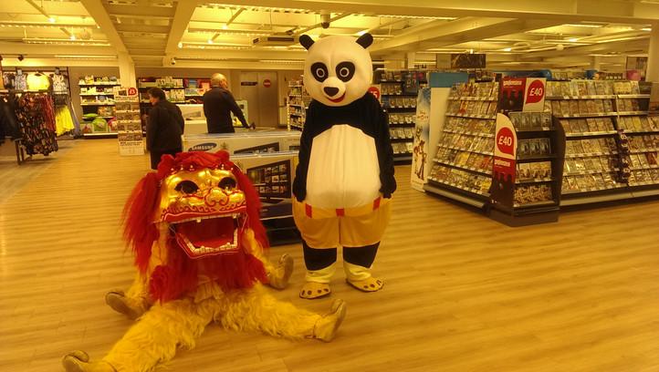 Yin with Panda