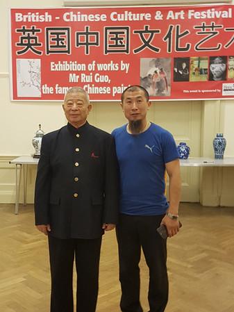 Master Xingbo with Master Wu Bin