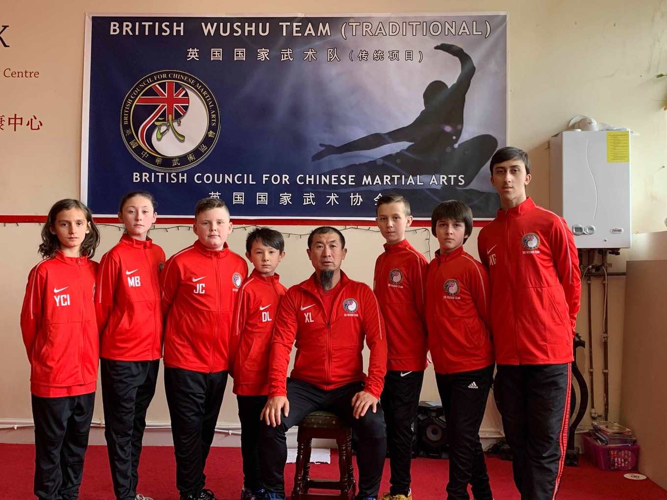 British Traditional Taolu Team