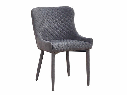 Draco Dining Chair (2 Colors)