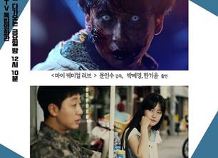 <KBS 독립영화관> 방영!!